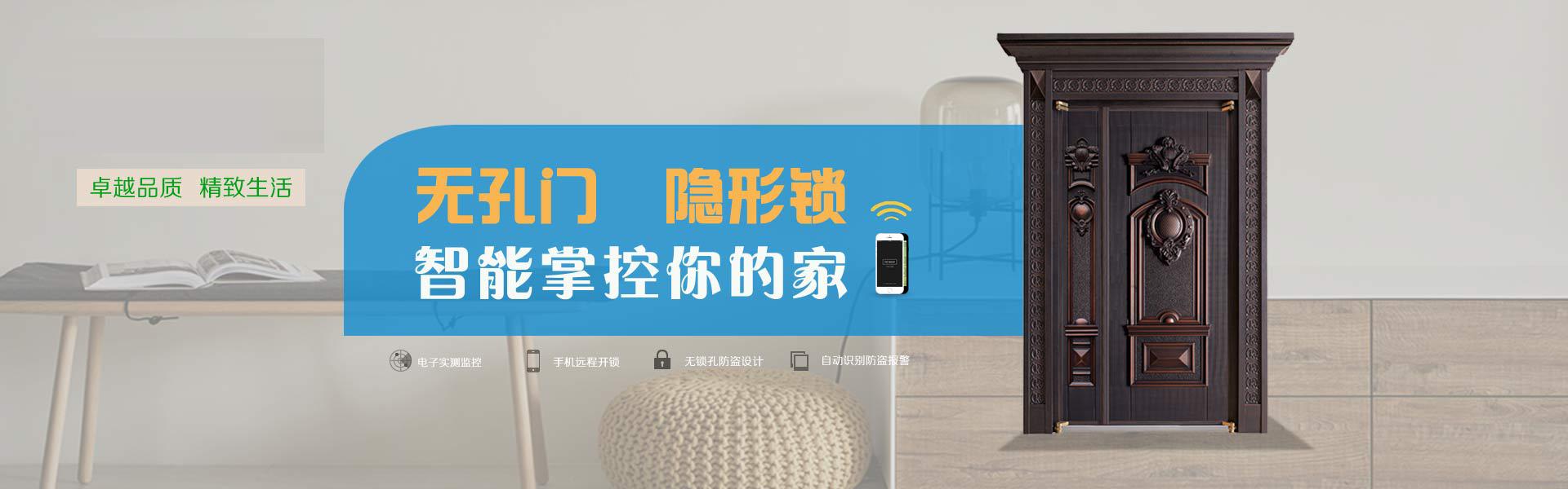 中国十大威廉希尔公司app下载品牌